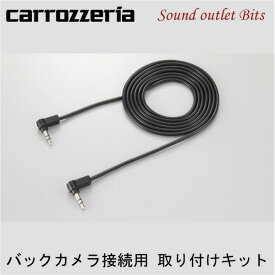 ネコポス可●【carrozzeria】カロッツェリアCD-150Mミニジャックケーブル(オーディオ用)