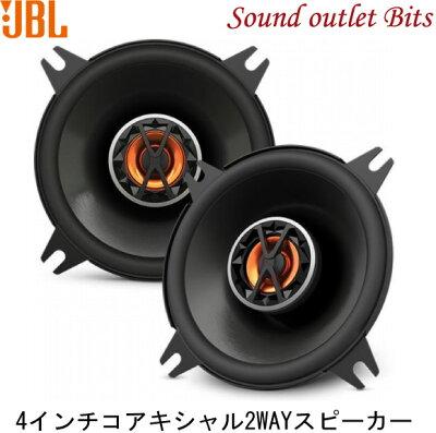 【JBL】CLUB40204インチコアキシャル2Wayスピーカー