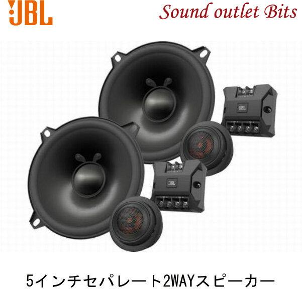【JBL】CLUB 5000C5インチセパレート2Wayスピーカー