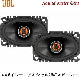 【JBL】CLUB 64204×6インチコアキシャル2Wayスピーカー