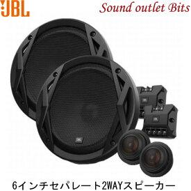 【JBL】CLUB 6500C6インチセパレート2Wayスピーカー