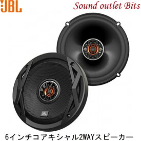 【JBL】CLUB 65206インチコアキシャル2Wayスピーカー