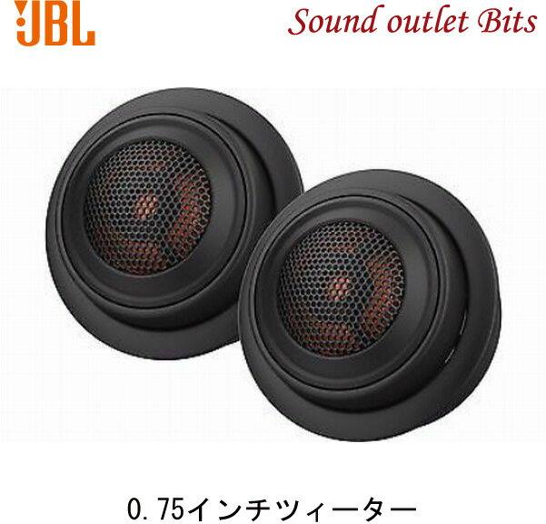 【JBL】CLUB 750T0.75インチツィーター