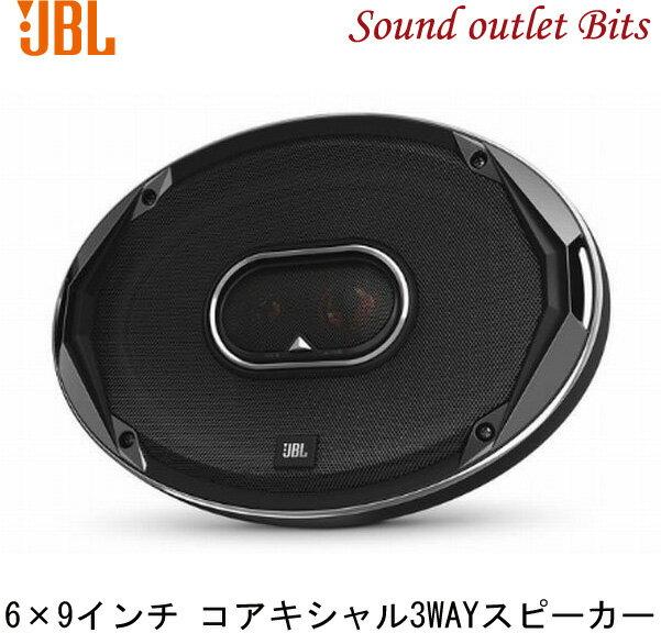 【JBL】STADIUM GTO9306×9インチ コアキシャル3WAYスピーカー