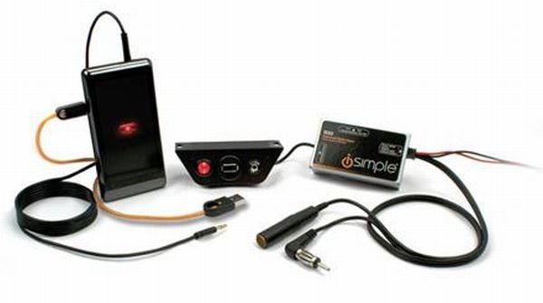 【isimple】アイシンプルIS32TranzItUSBFMモジュレーター方式外付けUSBポート3.5mm入力ジャック設置用
