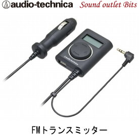 【audio-technica】オーディオテクニカAT-FMT900 BKFMステレオトランスミッター