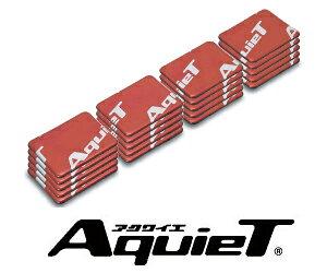 AquieT トータルドアチューニング材 AT7582R