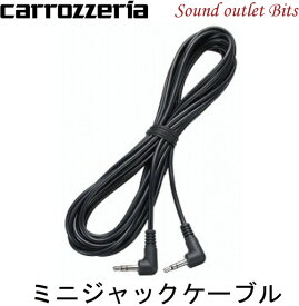 ネコポス可●【carrozzeria】カロッツェリアCD-450Mミニジャックケーブル