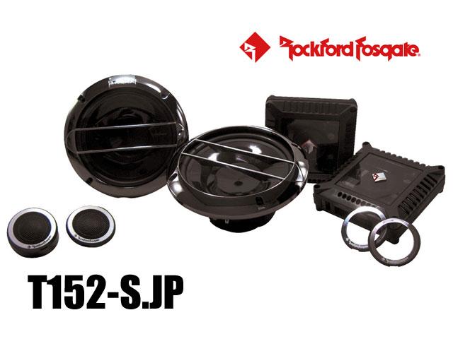 【Rockford】ロックフォードT152-S.JP13cm2wayコンポーネントスピーカー