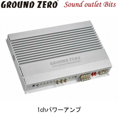 【GROUNDZERO】グラウンドゼロGZHA1.1850DX2700W×1chパワーアンプ