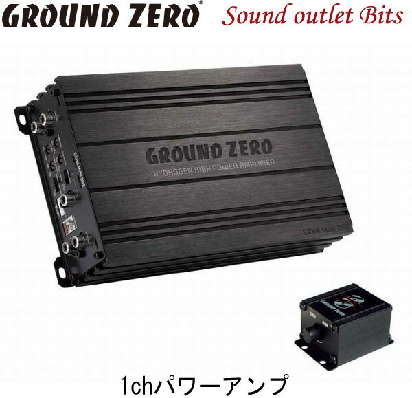 【GROUND ZERO】グラウンドゼロGZHA MINI ONE 220W×1chパワーアンプ