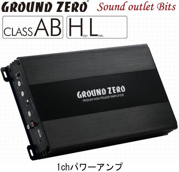 【GROUND ZERO】グラウンドゼロGZIA 1.600HPX-II230W×1chパワーアンプ