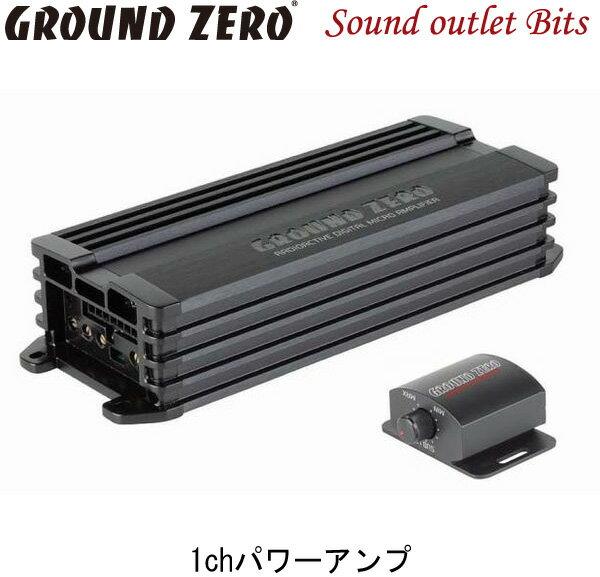 【GROUND ZERO】グラウンドゼロGZRA MICRO ONE 220W×1chパワーアンプ