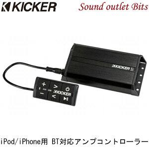 【KICKER】キッカー PXiBT100.2 PXシリーズ  2chアンプ内蔵 アンプコントローラーiPod/iPhone用 ブルートゥース対応