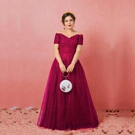 【大きいサイズカラードレス】大きいサイズパーティードレス/ウエディングドレス/ロングドレス/Aライン/編み上げタイプ/床付きタイプ/オフショルダー【ワインレッド】【XL-7XLサイズ】fhk14