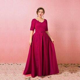 【大きいサイズカラードレス】大きいサイズパーティードレス/ウエディングドレス/ロングドレス/ブライズメイドドレス/Aライン/編み上げタイプ/床付きタイプ/袖あり/刺繍【ワインレッド】【XL−7XLサイズ】fhk15