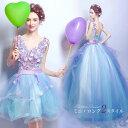 パーティードレス レディース カラードレス ウェディングドレス ウエディングドレス Aライン 編み上げタイプ 床付きタ…