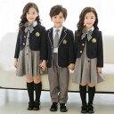 卒業式 子供 入学式 スーツ キッズ 男の子 女の子 制服 上下セット フォーマル 学生服 ニットベスト セーラー ミニス…