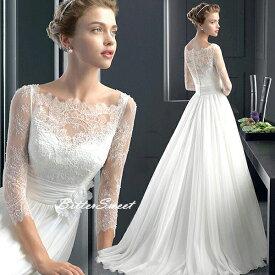 長袖 ウェディングドレス オーダーメイドも可能 Aライン ウエディングドレス トレーンドレス ファスナータイプ ホワイト XXS〜XXXLサイズ【wd14】