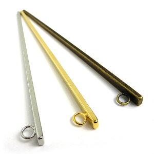 平簪棒★(かんざしパーツ)1本足ゴールド色12cm