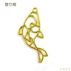 カラワク(空枠)登り鯉
