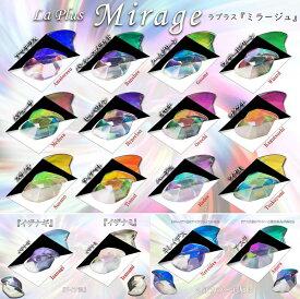 レジン道 16色セットラプラス『ミラージュ』 | 偏光性 ミラークローム レジン ハンドメイド 手芸