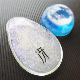 超微粒子パールパウダー ブルー  | レジン 宇宙レジン 偏光 エフェクト クローム 手作り ハンドメイド 手芸