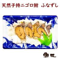 『おためし鮒寿司パック』