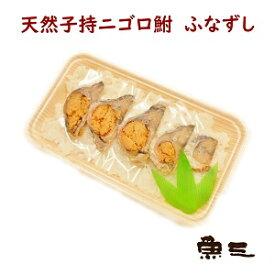 天然子持ニゴロブナ 鮒寿司(ふなずし)760