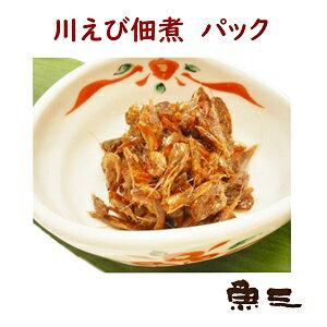 【魚三・川えびの佃煮 88g】