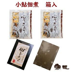 【魚三・佃煮詰合せ/炊きたて小鮎(佃煮)100g*2個入/黒箱入】