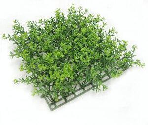 人工芝 24cm角 ボックスウッドガーデンマット (1枚)(造花 ツゲ つげ 人工 草 芝生 グリーン DIY 壁面装飾)(屋外使用OK)