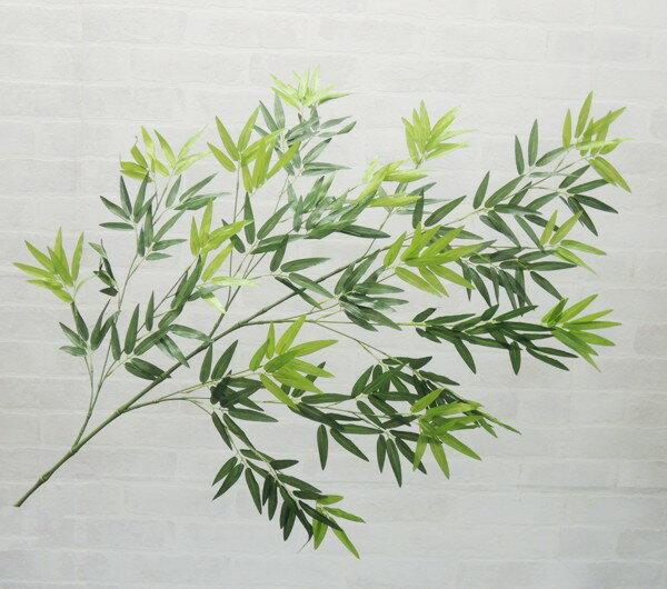 孟宗竹リーフ 2本セット(人工竹 笹 造花 インテリア 観葉植物 七夕飾り)