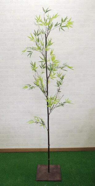 人工竹 黒竹 バンブーツリー1.5m(造花 インテリア 観葉植物 日本風 DIY コンパネベース H150cm)