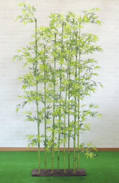 青竹8本立パーテーション210cm (人工竹 造花 インテリア 和風 庭 フェイクグリーン バンブー)