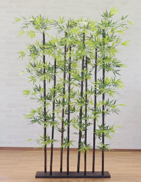 黒竹8本立パーテーション150cm (人工竹 造花 インテリア 和風 庭 フェイクグリーン バンブー)