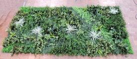 壁面緑化パネル グリーンA(4分割 大型 目隠し イミテーション 造花 フェイク 装飾)