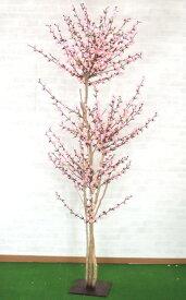 モモツリー 230cm (造花 桃 ピンク 人工観葉植物 インテリア おしゃれ 室内 大型 春 飾り フェイクグリーン 作り物 樹木)