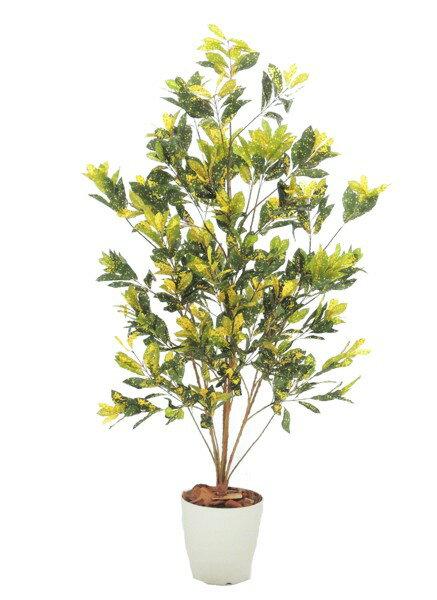 クロトン 145cm (造花 樹木 人工 観葉植物 1.45mインテリア おしゃれ 室内 グリーン ディスプレイ)