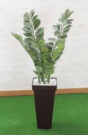 ザミオクルカス 高さ100cm (インテリア おしゃれ 室内 造花 インテリア おしゃれ フェイク グリーン プランツ 人工観葉植物 1m)