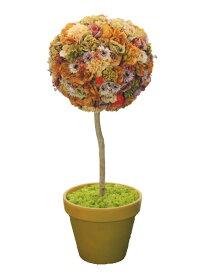 フラワートピアリー120cmベージュ(造花 人工 観葉植物 オブジェ インテリア 円形 おしゃれ 室内 花の置物 装飾 ディスプレイ)
