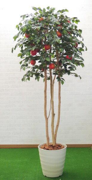 りんごの木株立ち3本立実付 (リンゴ 林檎 造花 インテリア 人工観葉植物 2.0m 200cm)
