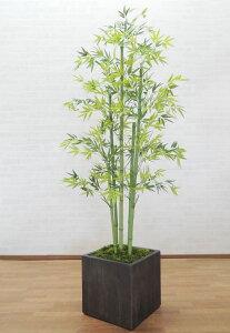 青竹 200cm 5本立て 鉢植え (タケ 造花 インテリア 和風 人工竹 坪庭 庭園 コンパネ おしゃれ 装飾 ディスプレイ)