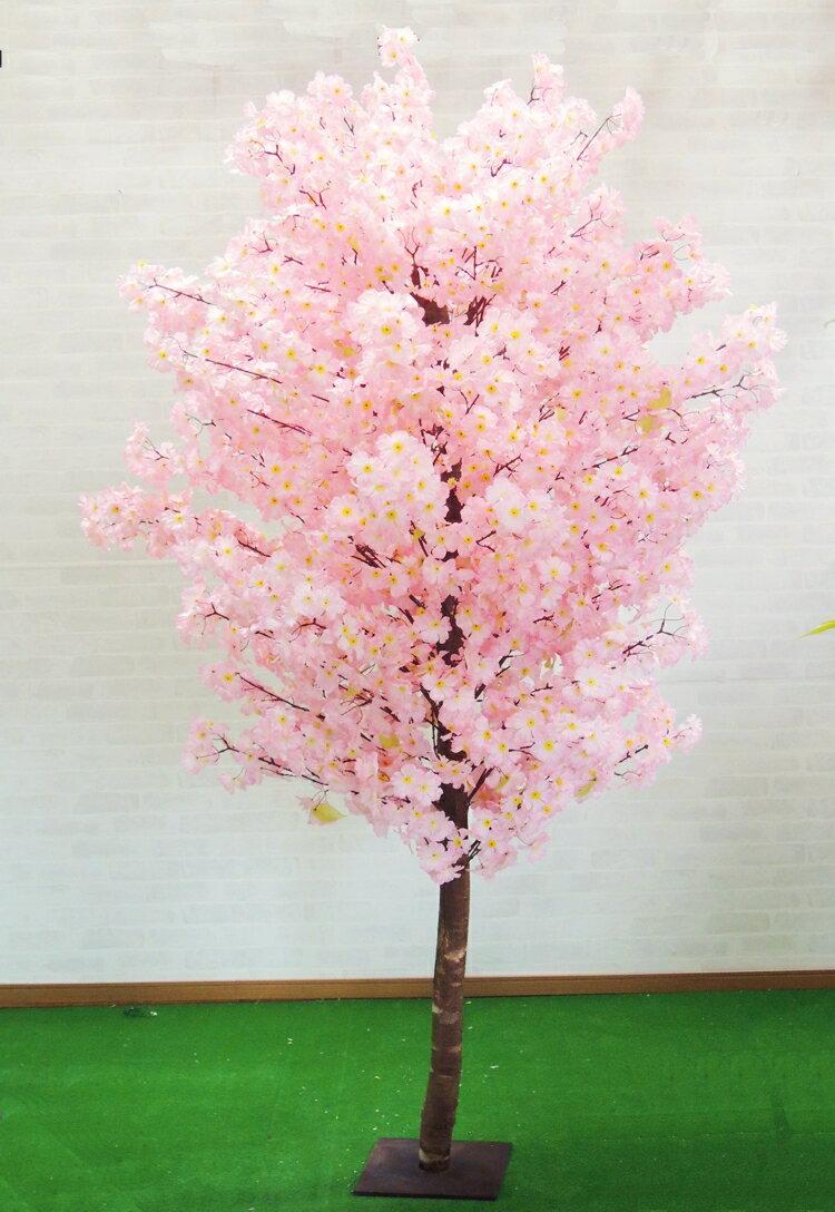 桜 210cm (造花 インテリア 観葉植物 人工 サクラ 店舗装飾)