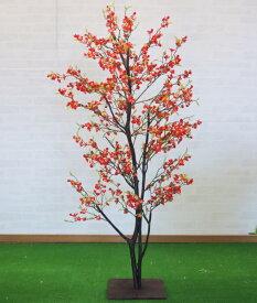 梅の木 (ウメ 造花 インテリア 観葉植物 人工 和風 エクステリア 150cm 室内 グリーンプラント 装飾 フェイク お正月 早春)