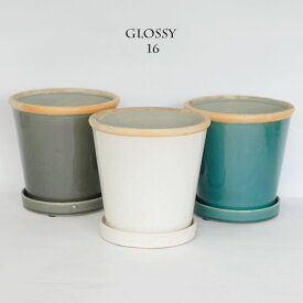 植木鉢 glossy pot 16【鉢/おしゃれ/陶器鉢/パステルカラー/カラフル】