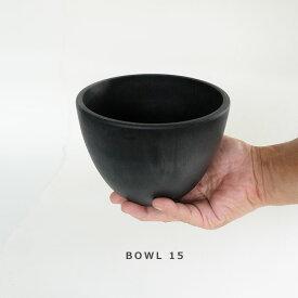 黒プラ鉢 ブラックポット bowl 15【サボテン 頑丈 おしゃれ 塊根植物 多肉 プラスチック ヘルメット 】コーデックス