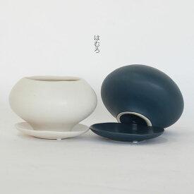 はむろ S 受皿付【植木鉢 /陶器 /和風 /セラミック/釉薬】