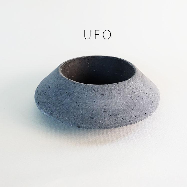 ポリストーン UFO【ガーデニング/鉢/おしゃれ/多肉植物/寄せ植え】