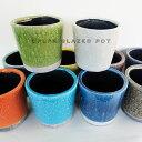 カラーグレーズポット Color Glazed Pot 4号【植木鉢 /おしゃれ/ダルトン/カラフル/dulton】